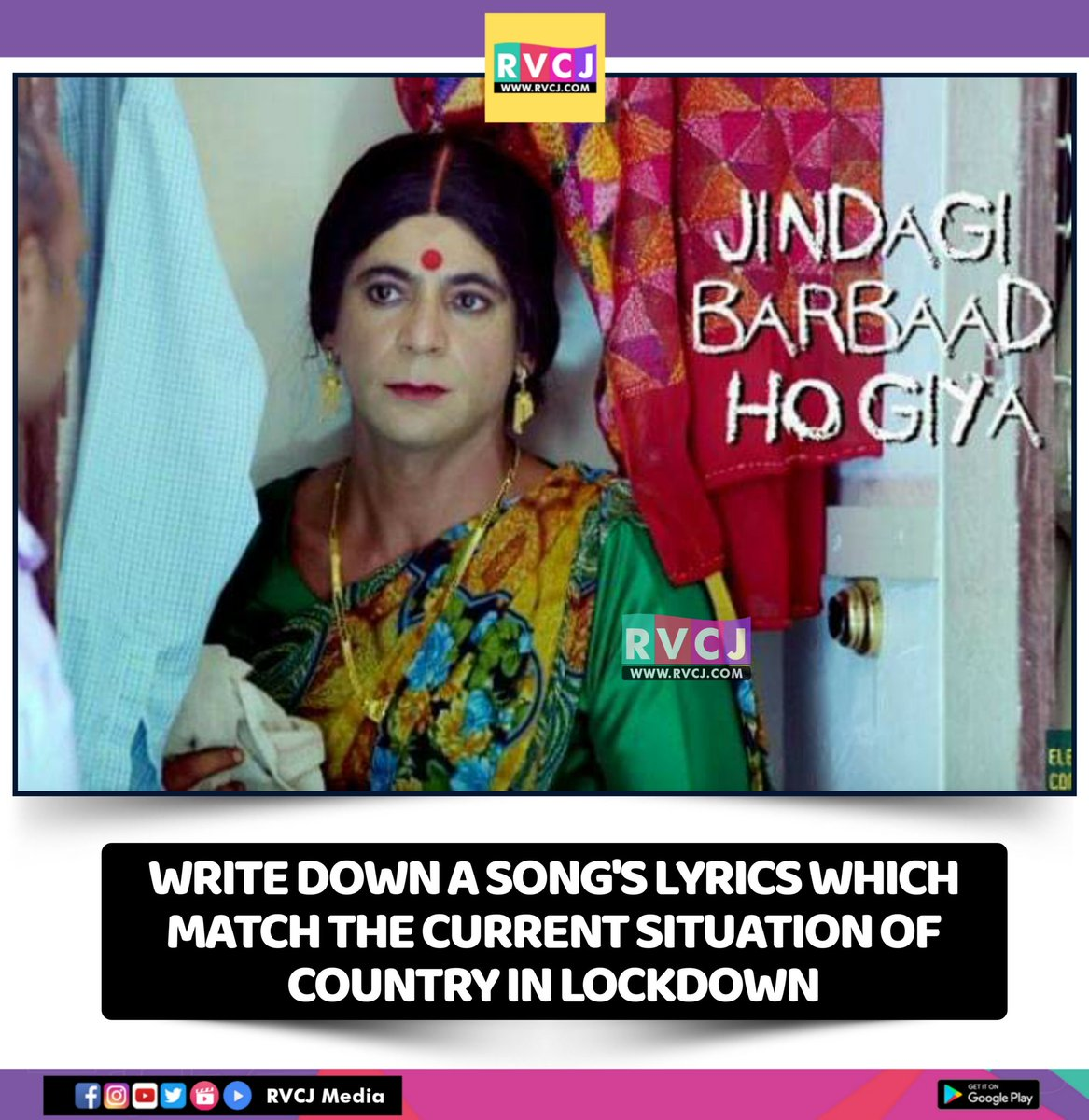 Write A Song Lyrics.. #lockdown #coronavirus #lockdown5 #unlock1 #songs #movies #rvcjmovies pic.twitter.com/A7b65WpRHT