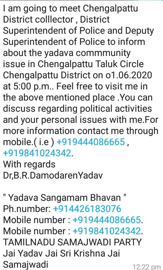 #TAMILNADU SAMAJWADI PARTY  To Strengthen our Political Recognition And to Fight for our Communal Rights.Raised fist  +919444086665 & +919841024342 & Telefax-+914426183076 Jai Samajwadi ! Jai Yadav !! Jai Sri Krishna !!! pic.twitter.com/tQRky5P2LF