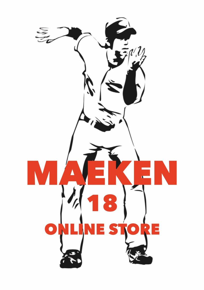 🔴大事なお知らせ🔴この度、マエケンオンラインストアーを作る事になりました!! ここでしか買えないマエケン画伯完全オリジナルグッズを販売していく予定です。同じ物は1回しか作らない予定で月に1つ商品を出していこうと思っています。