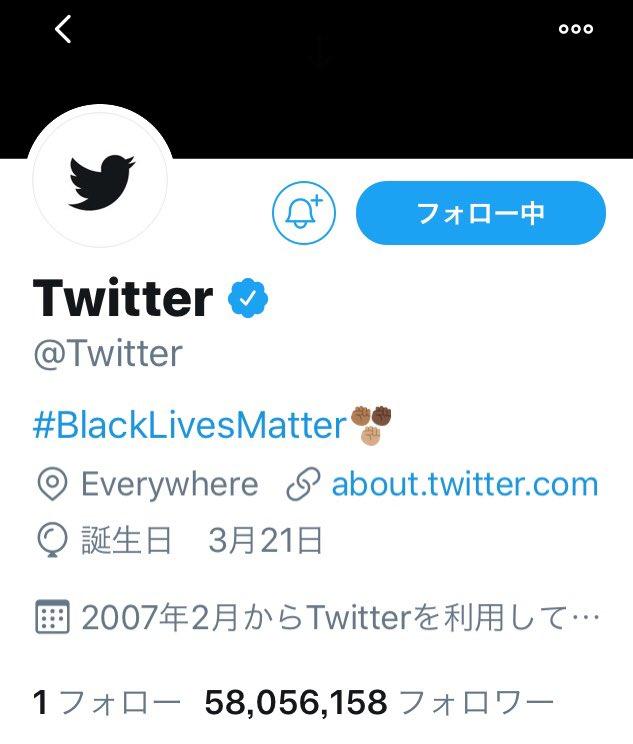 本家ツイッター社の鳥が黒くなってるのか。そしてこのタグ#BlackLivesMatter@Twitter