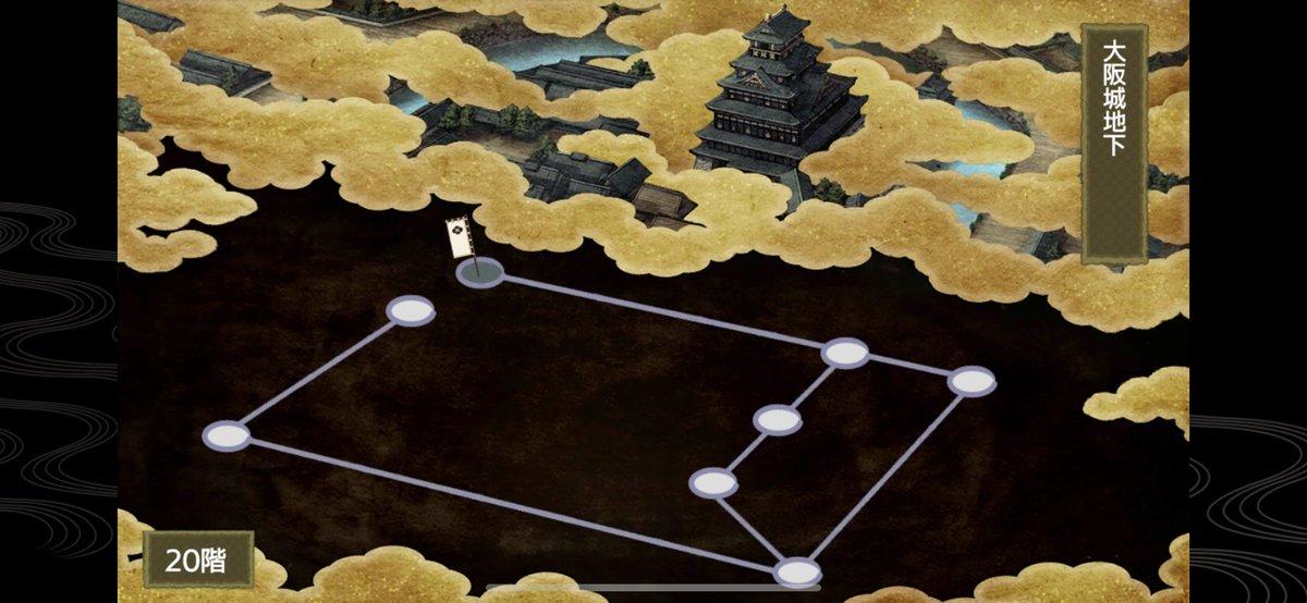 刀剣乱舞‼️今、サボりにサボった大阪城の攻略進めてるんだけどね?これってさ、『岩融だけでもこの階層回れそうだわ』って思った😇😇😇薙刀って強いね。最近レベル上がって知ったよ😅😅😅