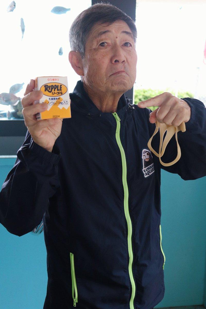 桂浜水族館のベテラン飼育学芸員「丸林さん」、人生初の「リープル」です!