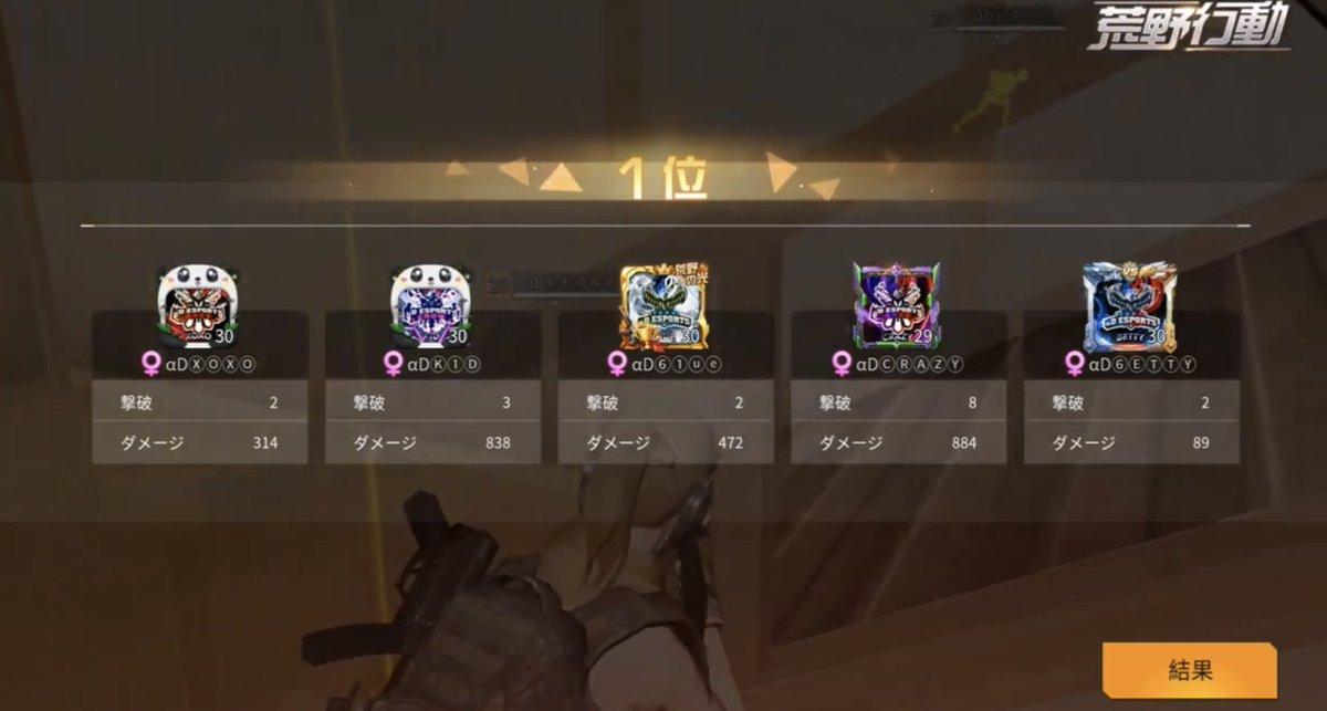 最高#αD_WIN