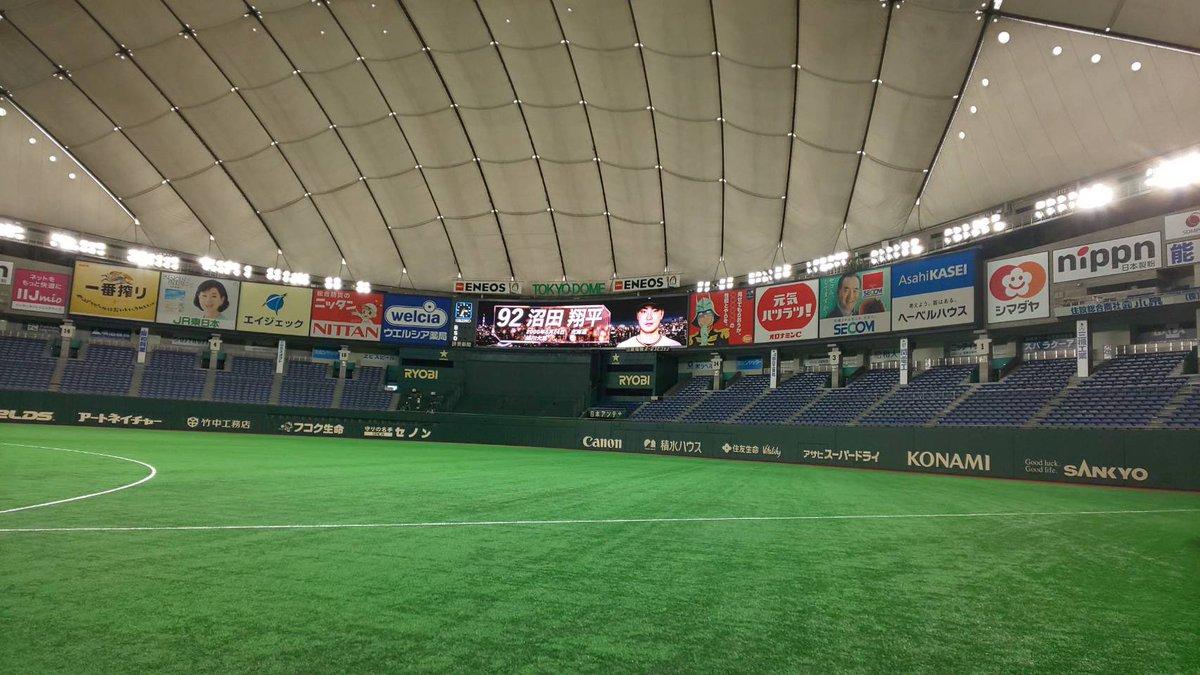 沼田投手の支配下選手登録が発表されました背番号は「92」に決まりました沼田投手おめでとうございます!
