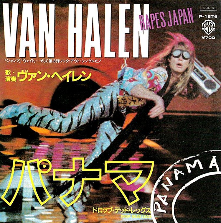 ちょっと休憩...🍹#NowPlaying️Van HalenPanama (Official Video)夏を感じると『1984』をより聴きたくなります🎧デイヴ・リー・ロスを見ると元気が出るというかこのジャケも悩みを吹き飛ばす楽しさ笑