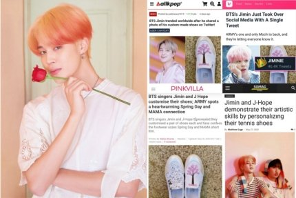 """#JIMIN ARTICLE [310520] - 1 Naver  + Non Naver  Jimin's custom-made shoes 1  http:// naver.me/5sE5SGQV      2  http:// naver.me/G7S3BnNi       Highlight - Dubbed Jimin as idol with """"Golden hand"""" - Compliment Jimin's drawing skills - Mentioned fans reaction & foreign medias hype <br>http://pic.twitter.com/OhJCakuU8c"""