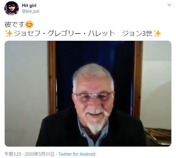 ハ ジョセフ レット グレゴリー