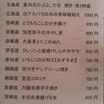 Image for the Tweet beginning: 長崎五島列島から届きました 旬を迎えた8㎏の活〆神経抜き真羽太です 真羽太、くえ、あらは3大高級根魚と呼ばれます 美味しい真羽太で日本酒いかがですか メニューのものすべてテイクアウトできます #晴庵 #学芸大学 #学大 #学大テイクアウト #学大エール飯 @gakudaidai