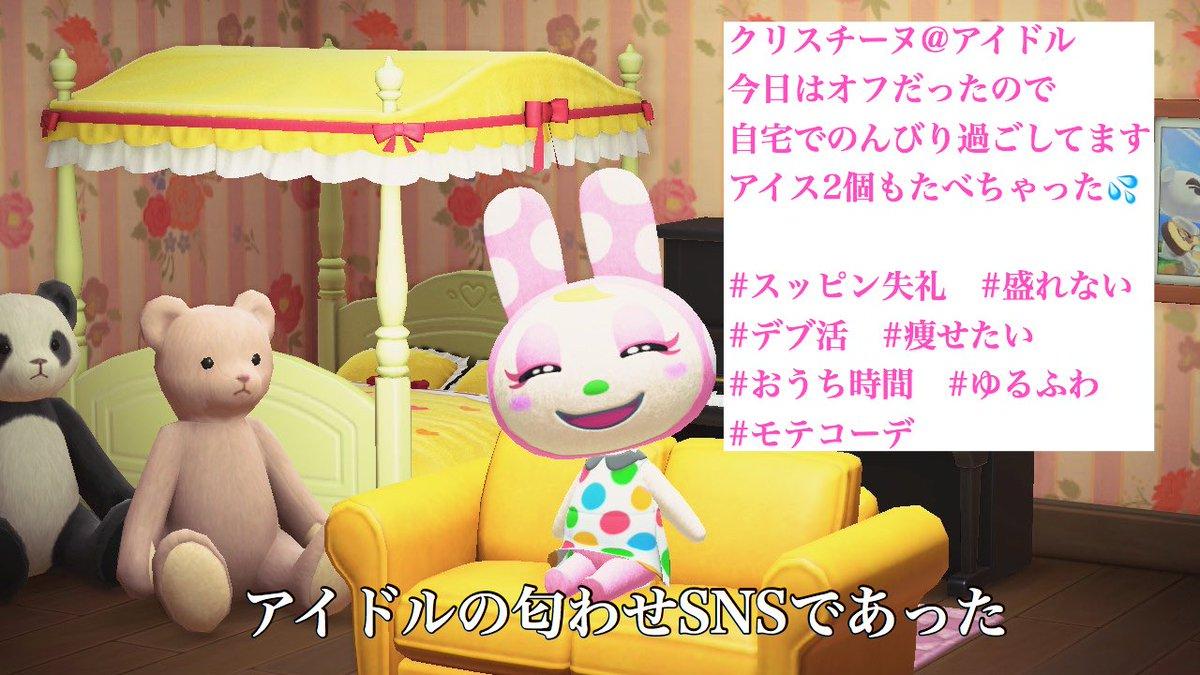 ザ・フィクション〜クロコ編〜part4#オトナたちのザ・フィクション