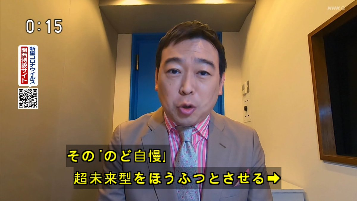 NHKのど自慢にキズナアイwww