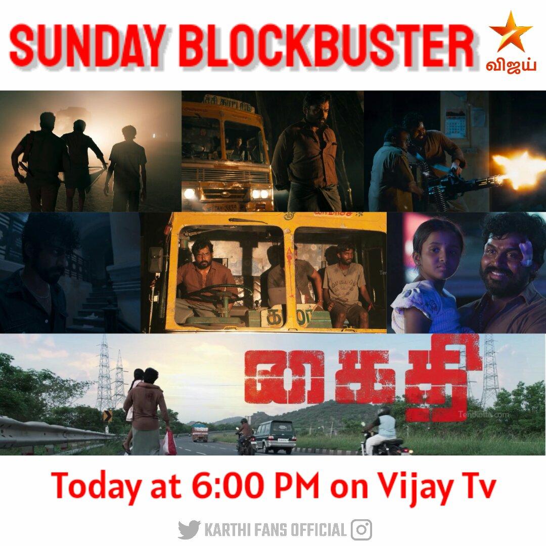 Today at 6:00 PM #Kaithi on @vijaytelevision  @Karthi_Offl @Dir_Lokesh @SamCSmusic #sundayblockbuster  #Karthi  #vijaytv  @NKL_KFC_Offl @NKL_ESFC_offlpic.twitter.com/nc5EGeILHN