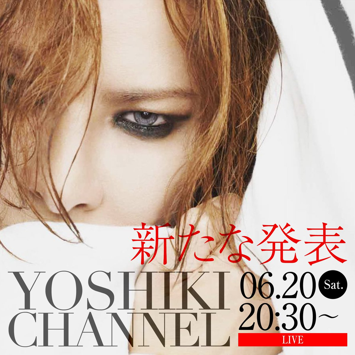 RT@YoshikiChannel【6/20(Sat) 20:30(JST) LIVE】#YOSHIKI 新たな発表 !#AskYoshiki #LA 自宅からセルフ配信 PART6 インスタにて質問募集中Post your #AskYoshiki questions on @YoshikiOfficial's #instagram  & Intl→