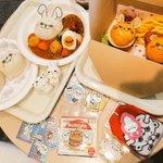 Image for the Tweet beginning: #ツリービレッジー #ヨッシースタンプ #Kapputo  #くまくま #うさうさ