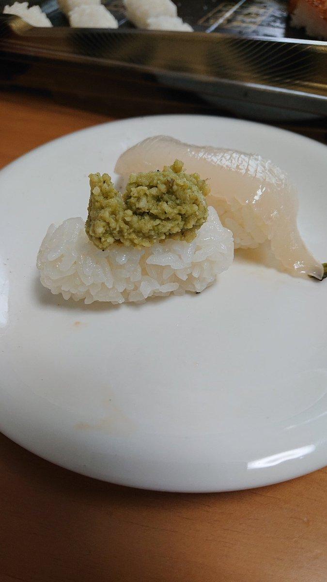 くら 寿司 手 巻き 寿司 セット