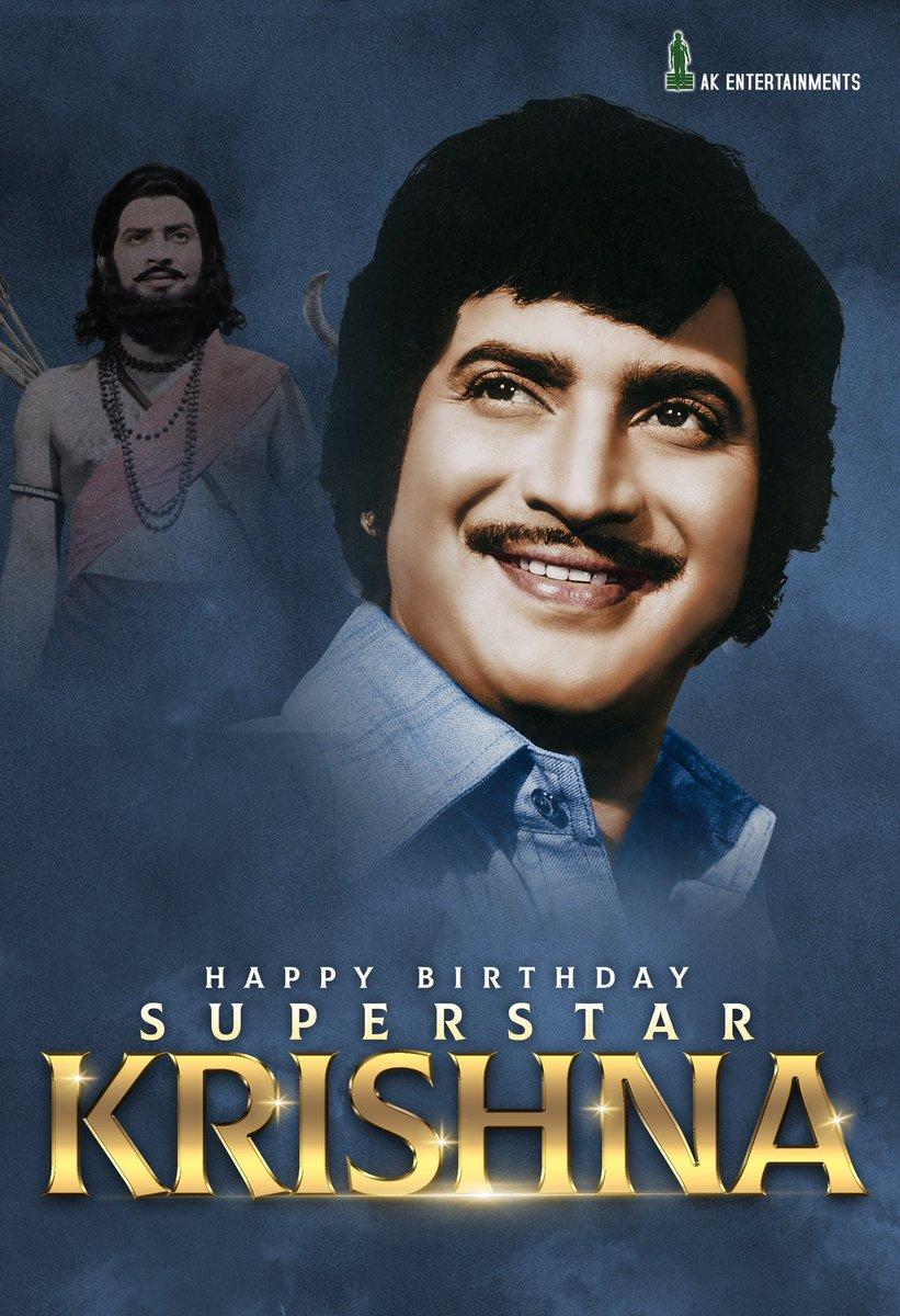 The 1st superstar of Tollywood #HBDSuperstarKrishnaGaru  #SarkaruVaariPaatapic.twitter.com/YQnakOlJI3