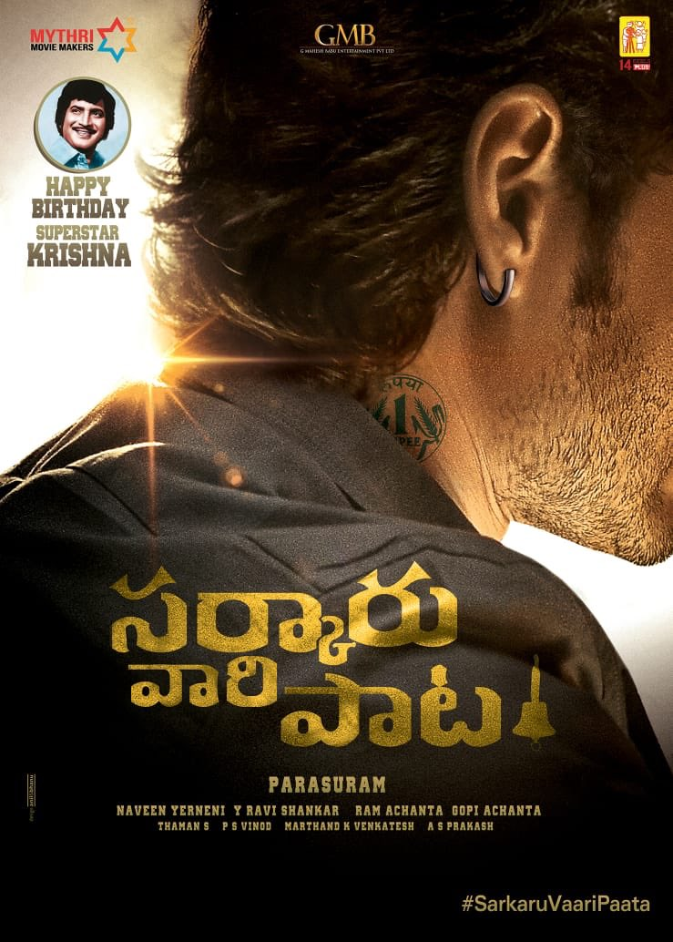 Best Wishes To Telugu SuperStar @urstrulyMahesh Next Movie Title as #SarkaruVaariPaata On Behalf Of @actorvijay Sir Fans!  #Master #SSMB27<br>http://pic.twitter.com/LkYjzvyO57