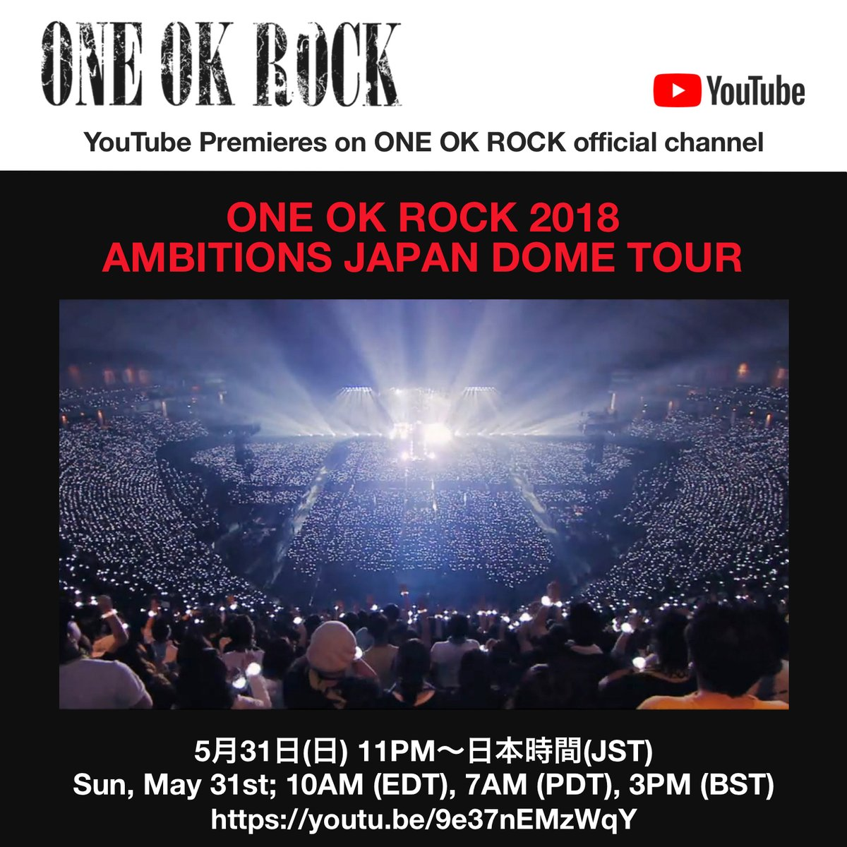 Its here, 2018 Ambitions Dome Tour!! A massive Thank You to everyone following our streams. We have more content so give us a follow!! #strongertogether #ONEOKROCK Sunday, May 31st 11:00PM (JST) 10:00 AM (EDT), 7:00 AM (PDT), 3:00 PM (BST) URL: youtu.be/9e37nEMzWqY