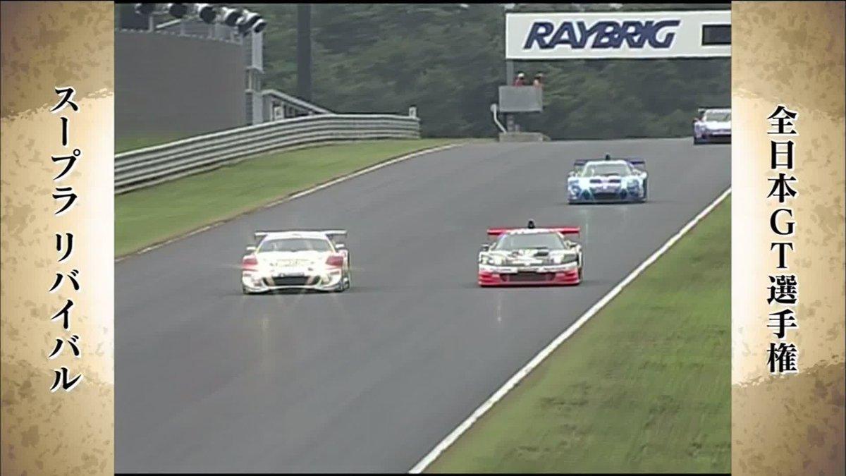技術 vs. 技術トクホン トムス スープラ無限NSXRAYBRIG NSX白熱の3番手争い勃発🔥スープラリバイバル全日本GT選手権 2002 第6戦 ツインリンクもてぎ 決勝配信中👉#supergt #jspoms