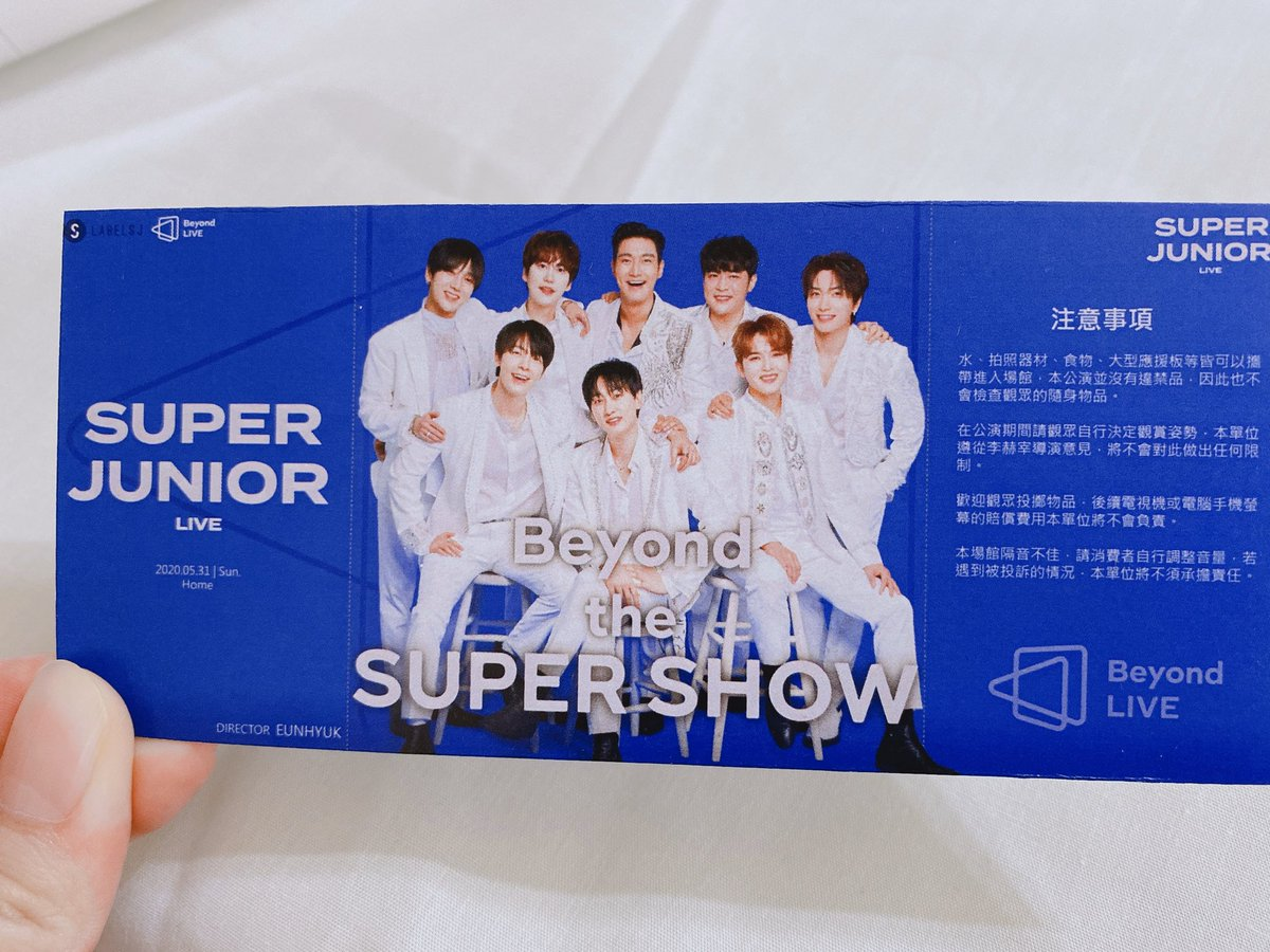 SUPER JUNIOR Beyond the SUPER SHOW 自製票卡😏💙 Director EUNHYUK😉💙 https://t.co/uRMRsq4aJn