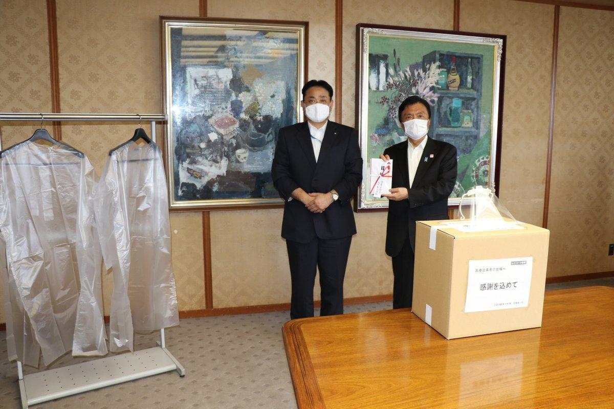 test ツイッターメディア - 【お知らせ】#日産 は28日、事業所所在地の自治体の福岡県に生産を開始した医療用ガウン1000着と医療用フェイスシールド940セット、またレインコート700着を寄贈しました。 https://t.co/4a1z5cHQXu... https://t.co/S3AsSNKNdO