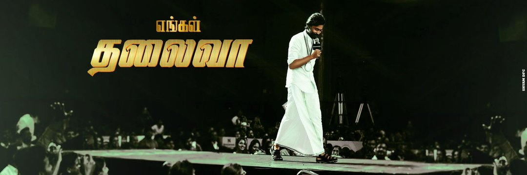. @dhanushkraja He is the only Youngest Indian star to won National Award (Best actor for Aadukalam 2011 age 27) #DHANUSH_RulerOfKollywood #JagameThandhirampic.twitter.com/Gy2cB3fcLY