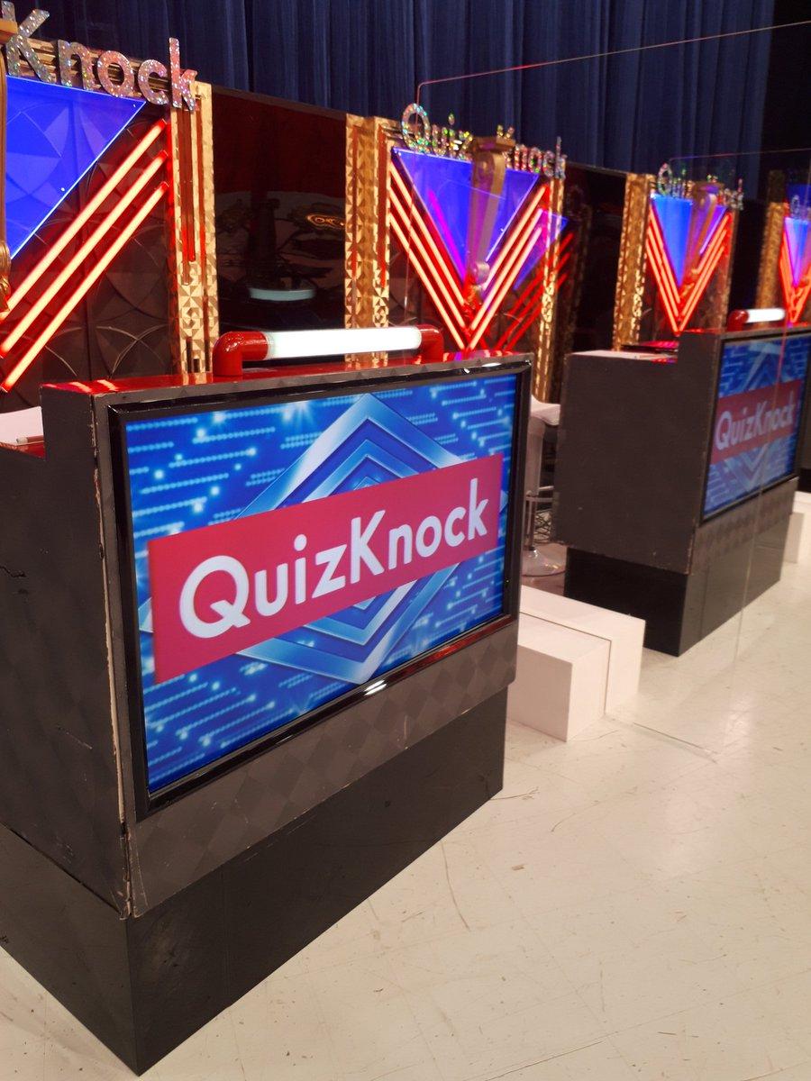 #東大王 6月10日、17日と二週に渡ってvs#QuizKnockの頂上決戦❗必見。