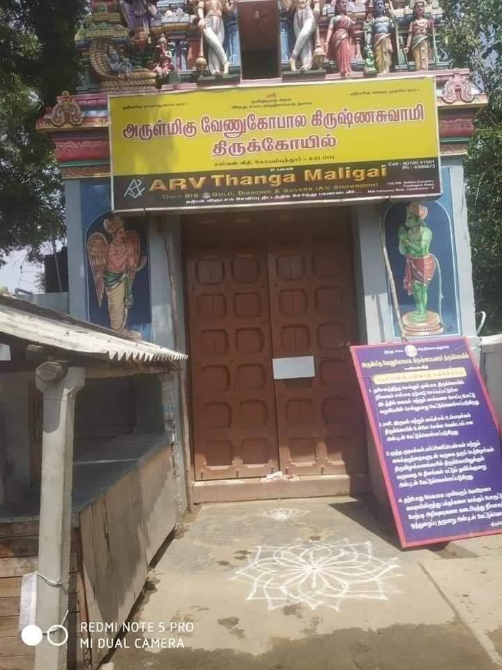 """तमिलनाडु की 2 मंदिरों के सामने मांस रखा गया,,   आरोपी """"हरि राम प्रकाश"""" गिरफ्तार  इतना सन्नाटा क्यों है भाई https://t.co/6S93mEWgW2"""