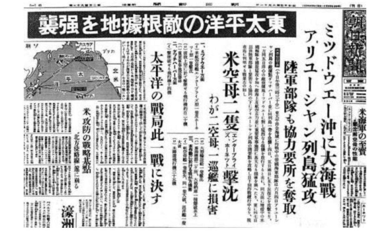 これ本物ね、#朝日新聞  #コロナ戦 今この段階、前?  <失われゆく昭和のノリ> https://t.co/eF86MOS1PS