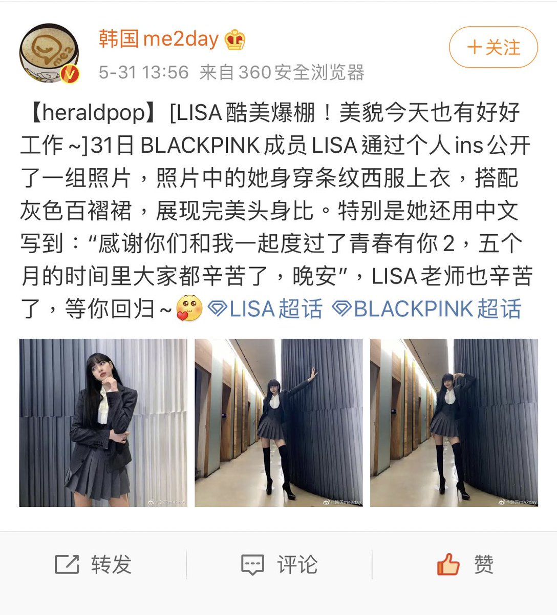 [WEIBO] Korea me2day (largest K-update acc on Weibo): BLACKPINK member LISA wears a striped blazer with grey folded skirt, displaying her perfect body proportions. What's special is she even used Chinese for her caption~ Mentor Lisa you worked hard, waiting for your comeback~ <br>http://pic.twitter.com/1qQ7OeaTwb