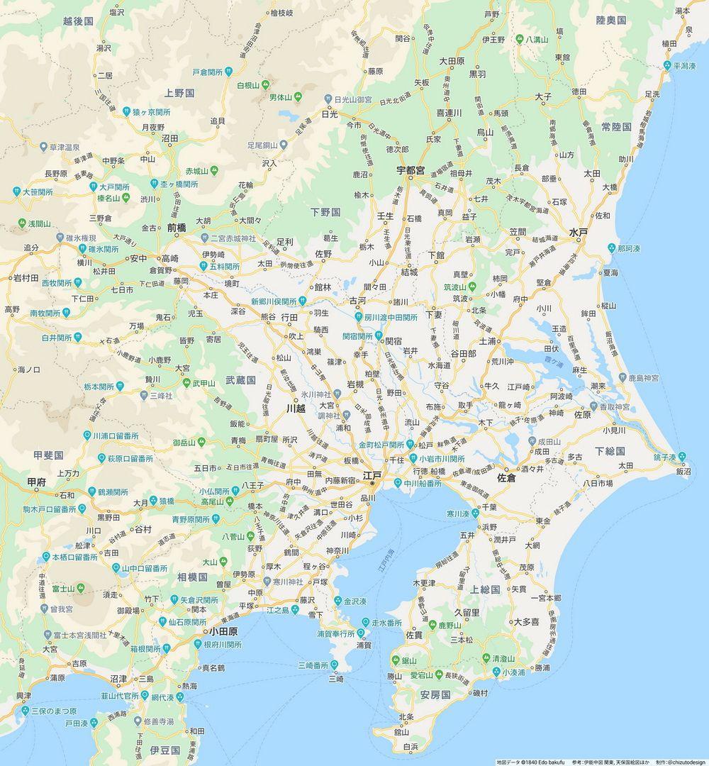 経路検索とかしたい江戸時代の関東周辺のGoogleマップ風地図が完成 ストリートビューはありますか? - ねとらぼ  @itm_nlabから