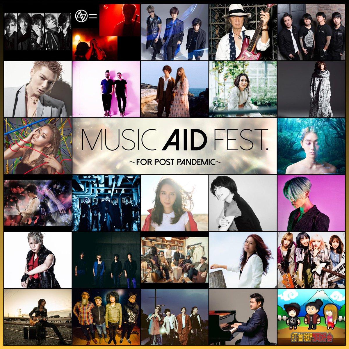 📺👀‼️『MUSIC AID FEST.〜FOR POST PANDEMIC〜』#MIYAVI も出演する3時間の生放送フェス、このあと18時からスタート!▶︎番組サイト:▶︎配信サイト:@MIYAVI_OFFICIAL #musicaidfest
