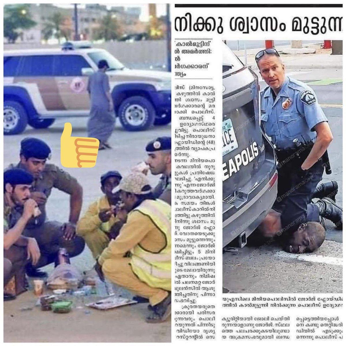 صحيفة هندية تنشر صور للمقارنة بين الجندي السعودي و الأمريكي .. Awww My Gooood👍🏻 #فتح_المساجد