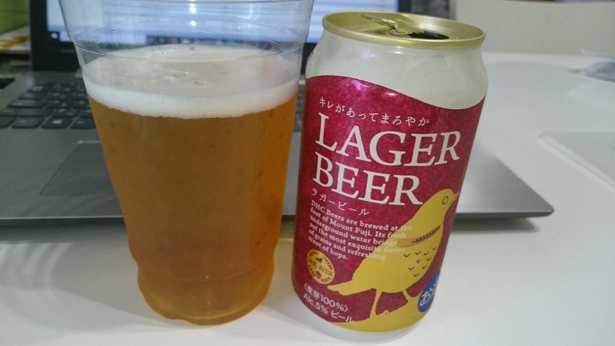 晩酌開始~  久々の二日間連続のビール、幸せ~ あ、サントリーブルーも好きですよ…  今日の昼間は公園散歩で紫陽花を  #ツイッター晩酌部 pic.twitter.com/RLIm5jiCCq