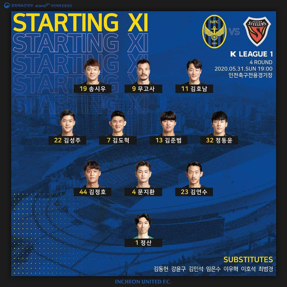 Incheon United starting XI for this evenings game against Pohang Steelers. Song Si-woo and Kim Ho-nam both start today alongside Stefan Mugosa in attack. Can we finally break our goal duck?  #INCvPOH #KLeague #K리그pic.twitter.com/XIqy9ZCqAo