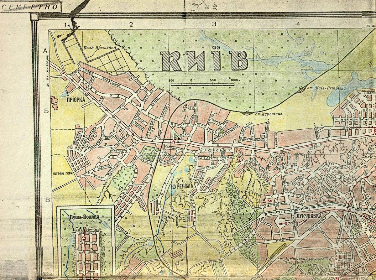 Map of Kiev (1947)  #ussr #kiev #map #ukraine #киев #київpic.twitter.com/1bgnAQRzCb