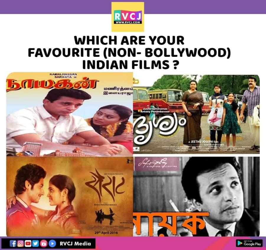 Which Movies? #tollywood #kollywood #sandalwood #cinema #drishyam #sairat #rvcjmovies pic.twitter.com/avvuLOvK60