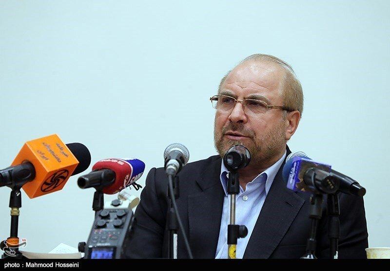 """Es """"inútil"""" negociar con Estados Unidos, dice presidente del parlamento iraní http://dlvr.it/RXhsry #siempreinformadopic.twitter.com/sZYXdgURq2"""