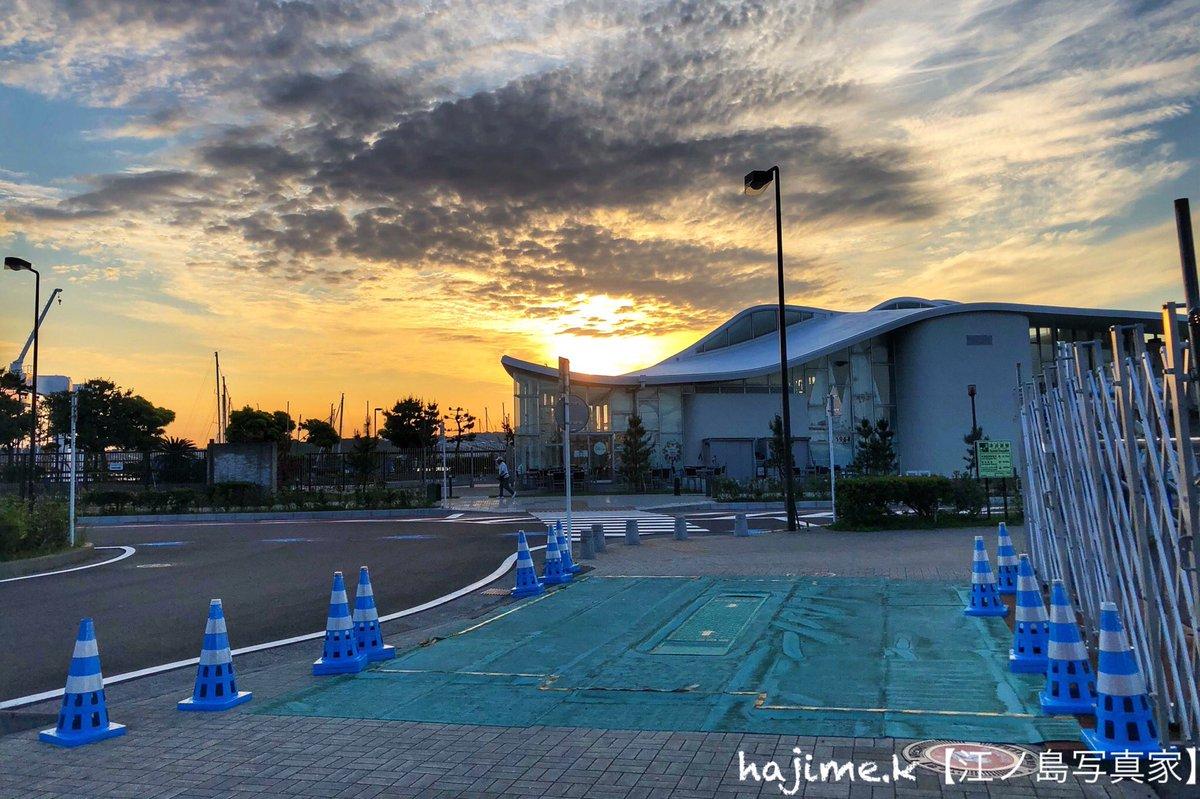 ヨットハーバー越しの朝日 #ファインダー越しの私の世界 #写真好きな人と繋がりたい #江の島 #湘南 #藤沢市pic.twitter.com/c8bMZCNv8n