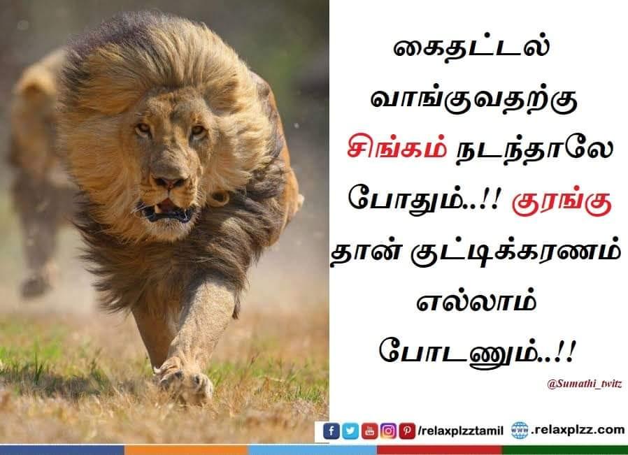 #5DecadesOfSuperstarRAJINI #RMMCOVIDSOCIALACTIVITIES #Rajinikanth #Annaatthe #Thalaivar168 #Thalaivar  @RBSIRAJINI @RajiniFC @Rajni_FCpic.twitter.com/WWpMyVmYKS