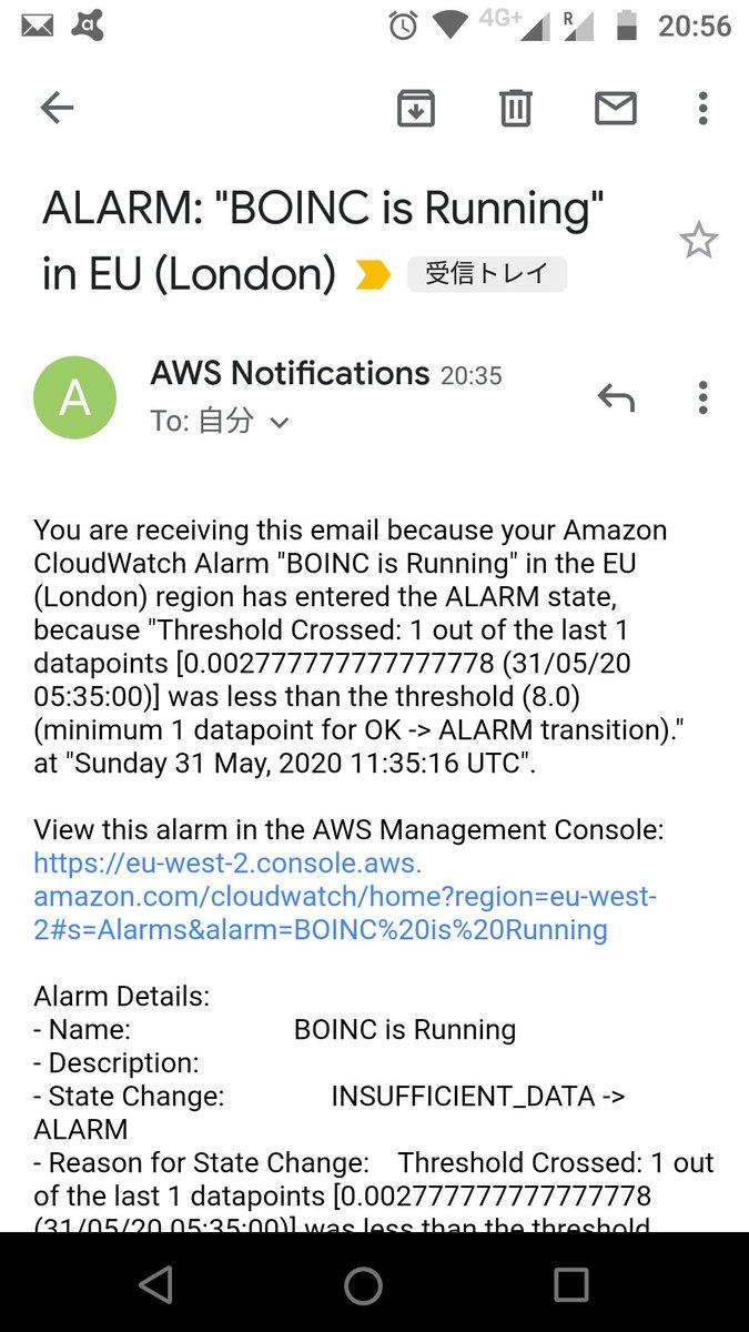 #EC2 に載せてる #BOINC コンテナが停止したら警告するアラーム作った♪ #CloudWatch でCPU使用率見てるだけ〜♪ #AWS #インフラエンジニア https://t.co/7MEaaybBdU