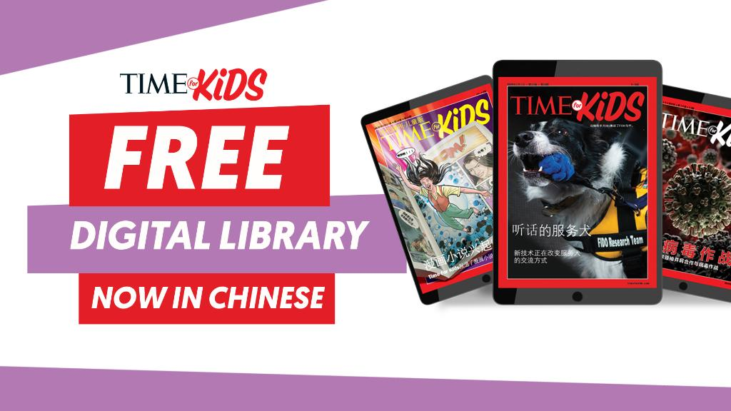 Access the TIME For Kids Digital Library
