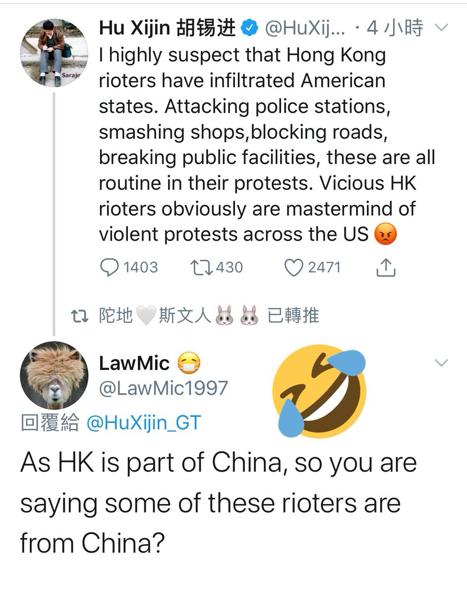 A very good reply to Global Times by a #HongKonger  pic.twitter.com/lp9FuXHpnI