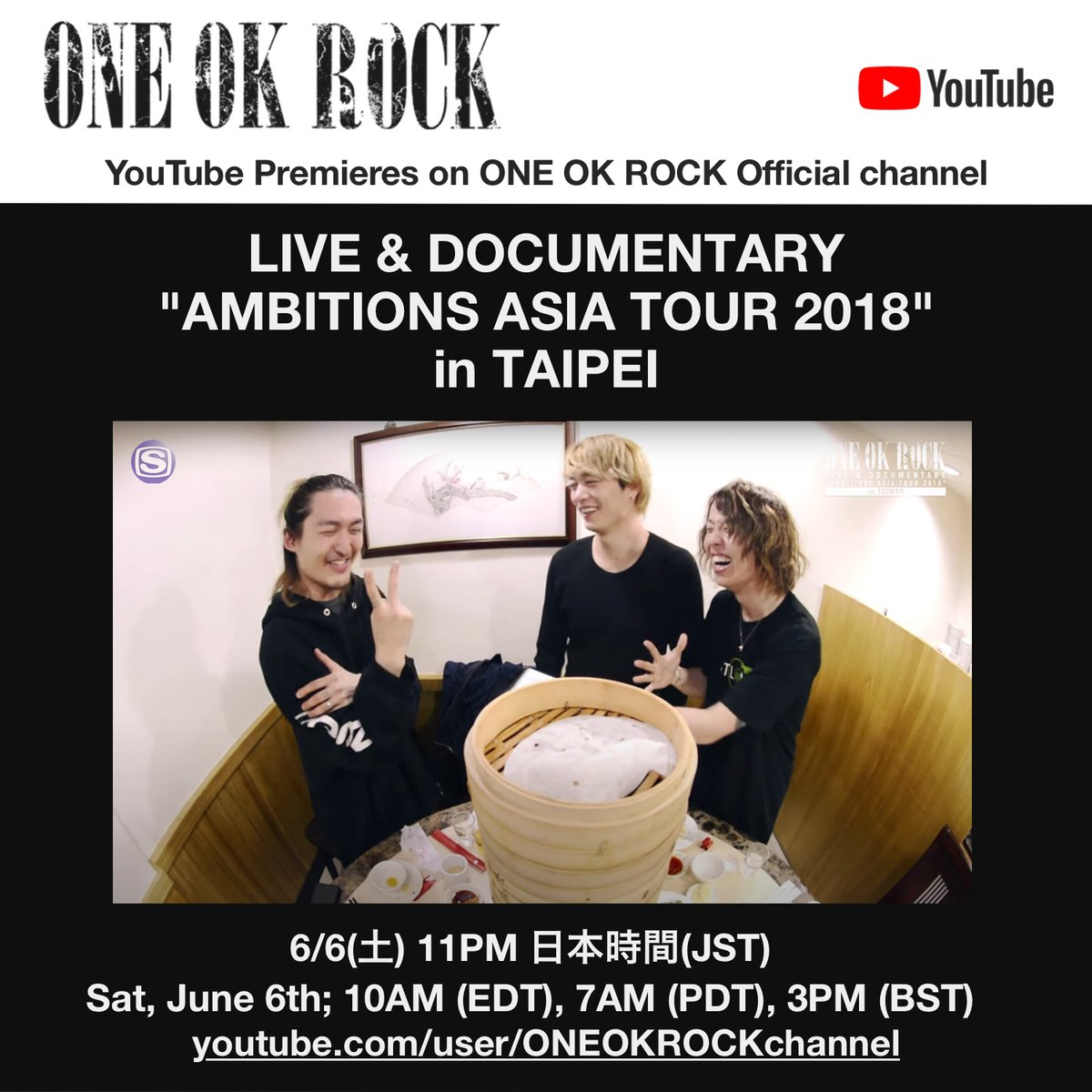Announcing the worldwide release of our 2018 Outdoor Live & Documentary in Taipei streamed on YouTube Premieres. youtube.com/user/ONEOKROCK… #ONEOKROCK