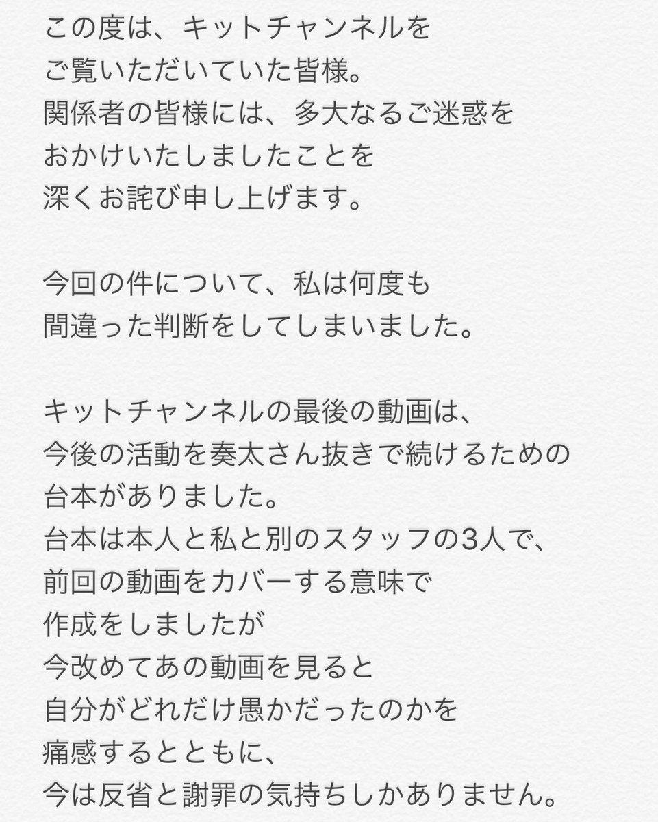 麻 斗 チャンネル キット