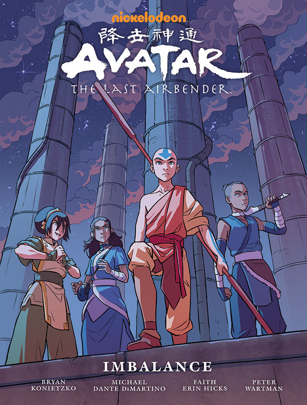 The collected Library Edition of Avatar: The Last Airbender - Imbalance will be available June 16 (bookstores)/June 17 (comic shops)! Details: bit.ly/36Iia15 The most recent #ATLA series in the ongoing official comics with @Nickelodeon @FaithErinHicks @Peter_Wartman