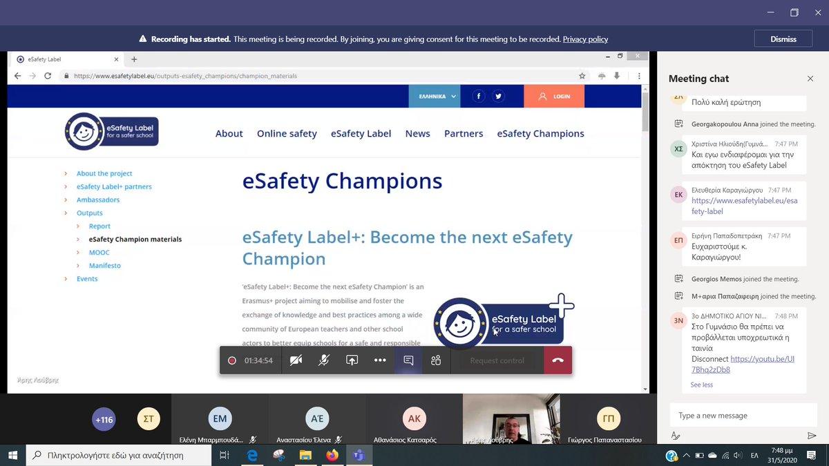 eSafety Champions, 1ο online eSafety Label συνέδριο, @LouvrisAris #eSafetyLabel