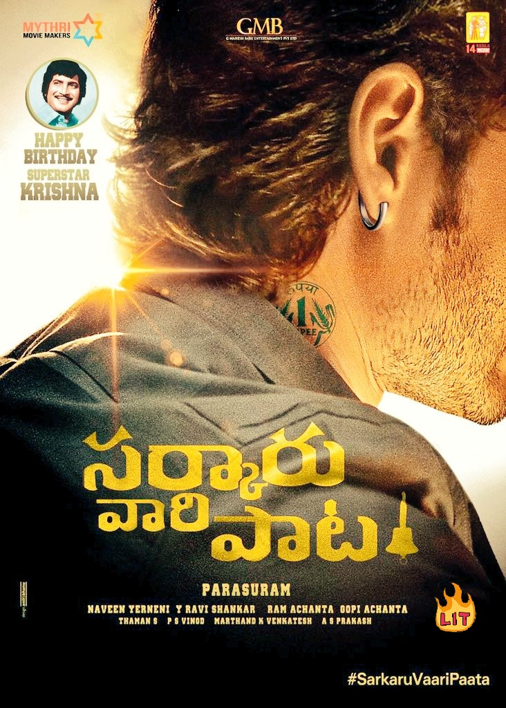 #HBDsuperstarkrishna garu #SarkaruVaariPaata  @urstrulyMahesh @MusicThaman  @ParasuramPetla  Can't wait..pic.twitter.com/J5JyjKZWJ4