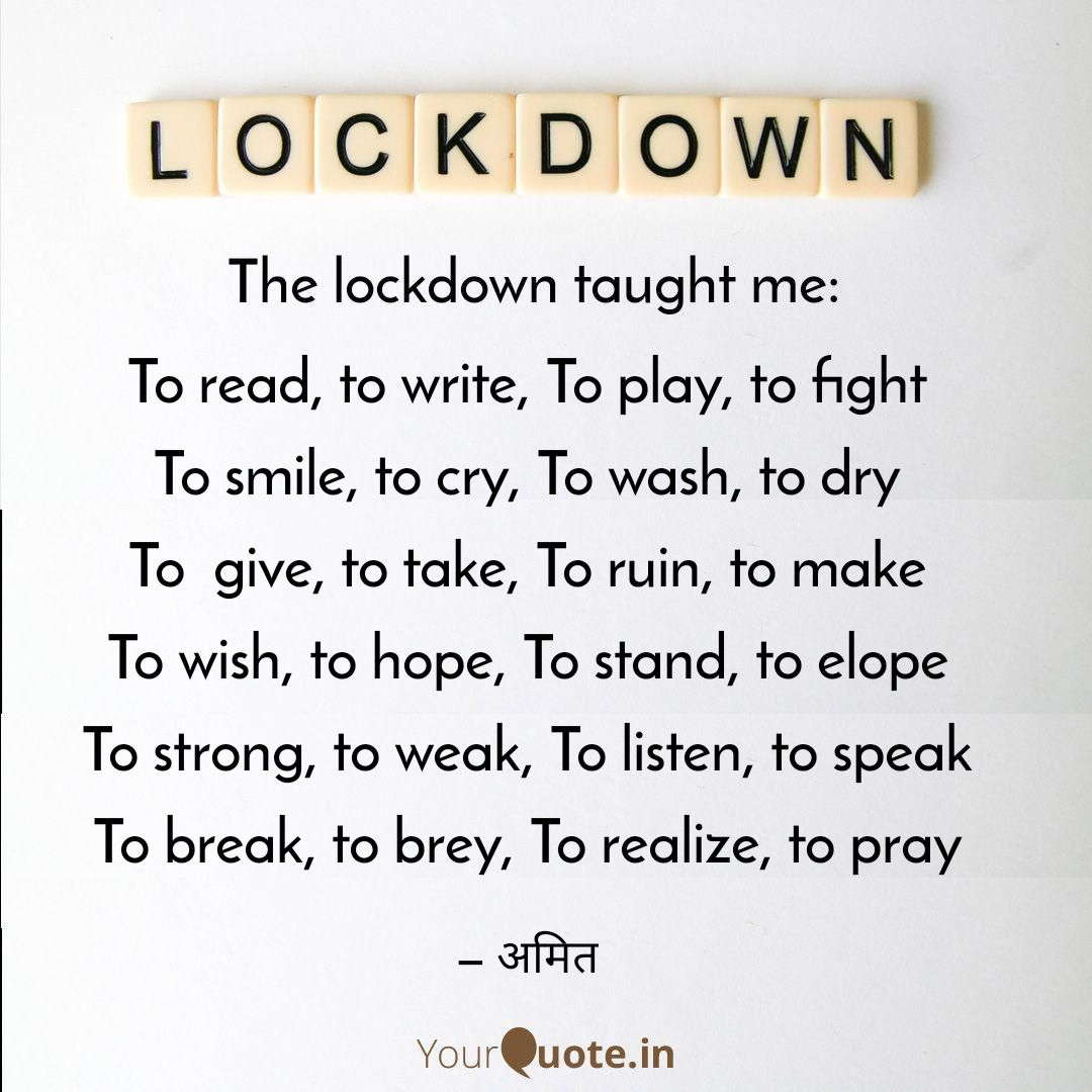 As we say goodbye to the lockdown tonight, here's a prompt to make you remember and make a list of what #thelockdown taught you? #musingtime  #YourQuoteAndMine Collaborating with YourQuote Baba  #lockdowndiary  @YourQuoteApp at
