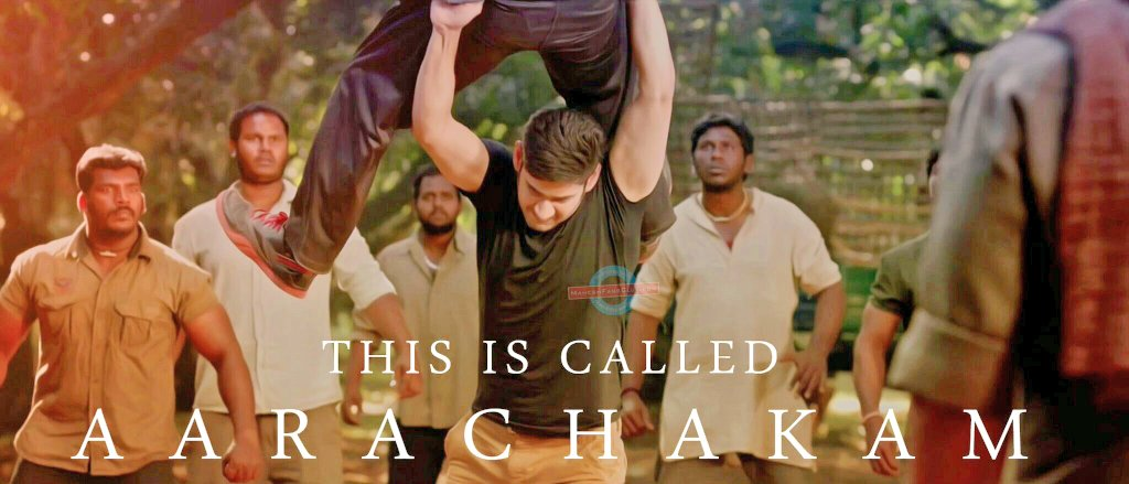 Dhfm doing arachakam  #SarkaruVaariPaata #SSMB27 #HBDSuperstarKrishnaGaru @urstrulyMahesh https://t.co/TfXTCS5Mdx  #AdvanceHBDMaheshBabu