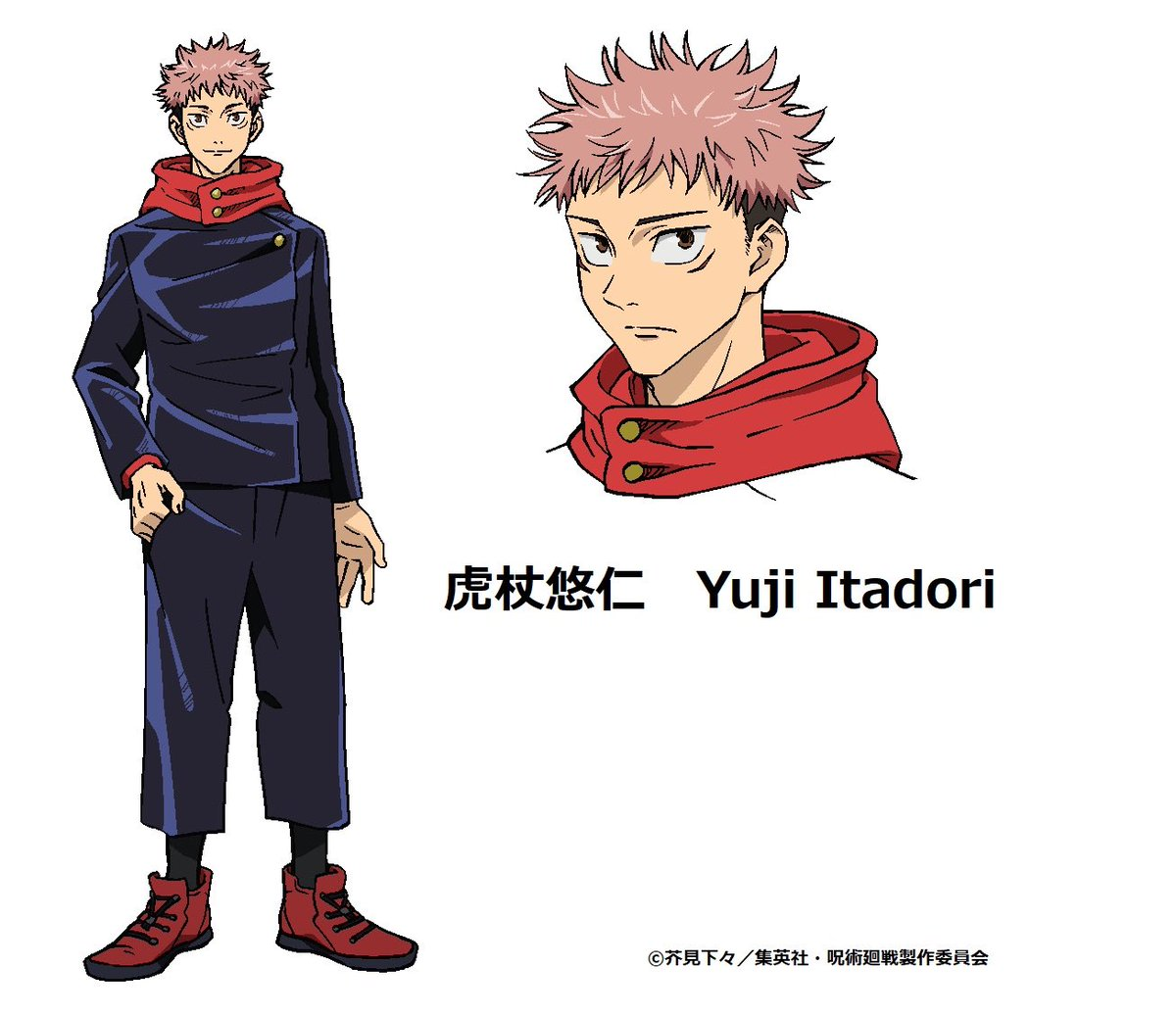 """Jujutsu Kaisen on Twitter: """"Jujutsu Kaisen character designs for the anime  by MAPPA that will premiere October 2020.… """""""